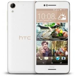 HTC Desire 728 - Dual Sim