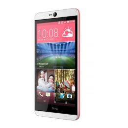HTC Desire 826 - Dual Sim